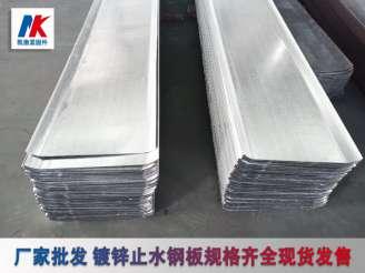 镀锌钢板系列